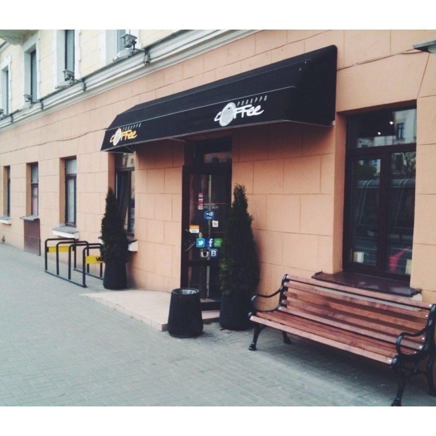 Porappo Coffee на просп. Машерова 1, Минск (Кафе)