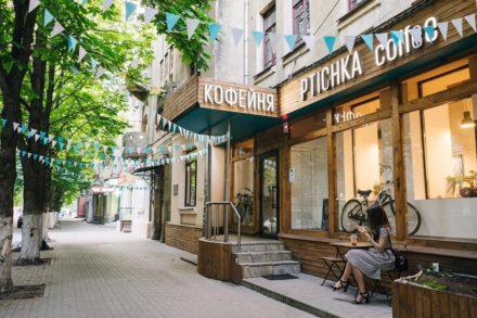 PTICHKA coffee на Комиссаржевской ул., 4 (Кафе)