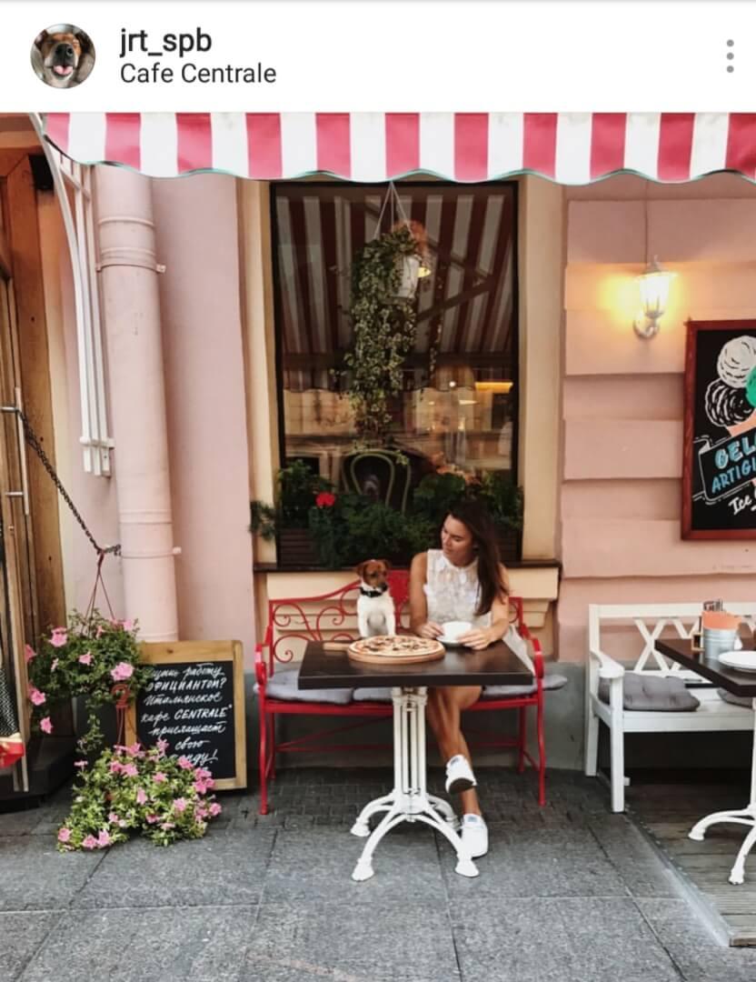 Centrale на Караванная ул.,  7 (Кафе)