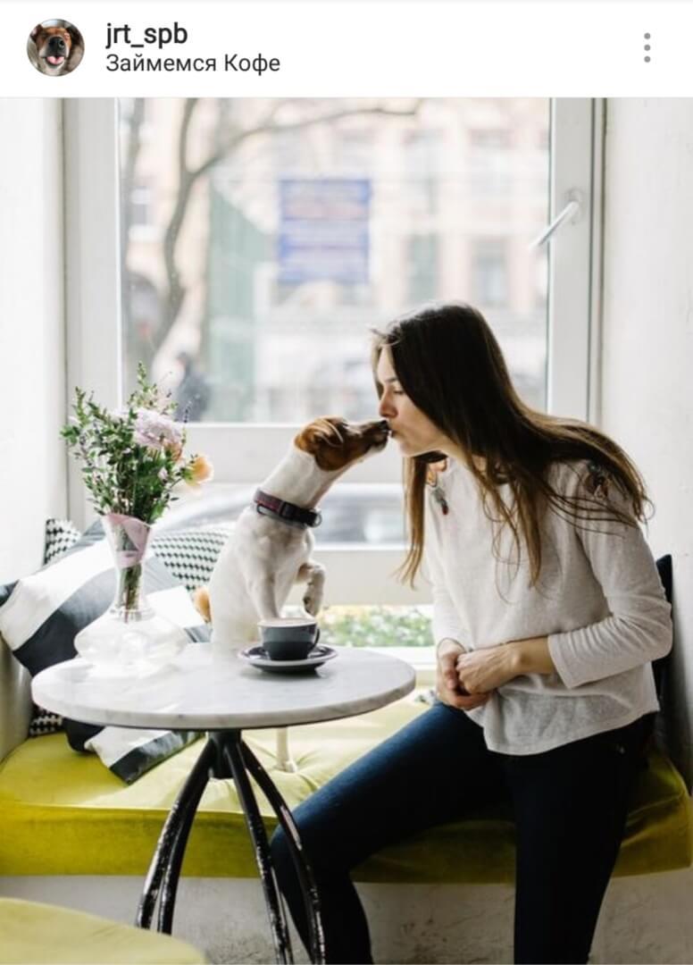 Займемся кофе на Большая Пушкарская ул.,  28 (Кафе)