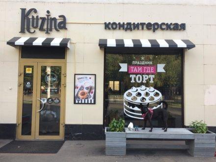 Kuzina на ул. Лестева,  21к1 (Кафе)