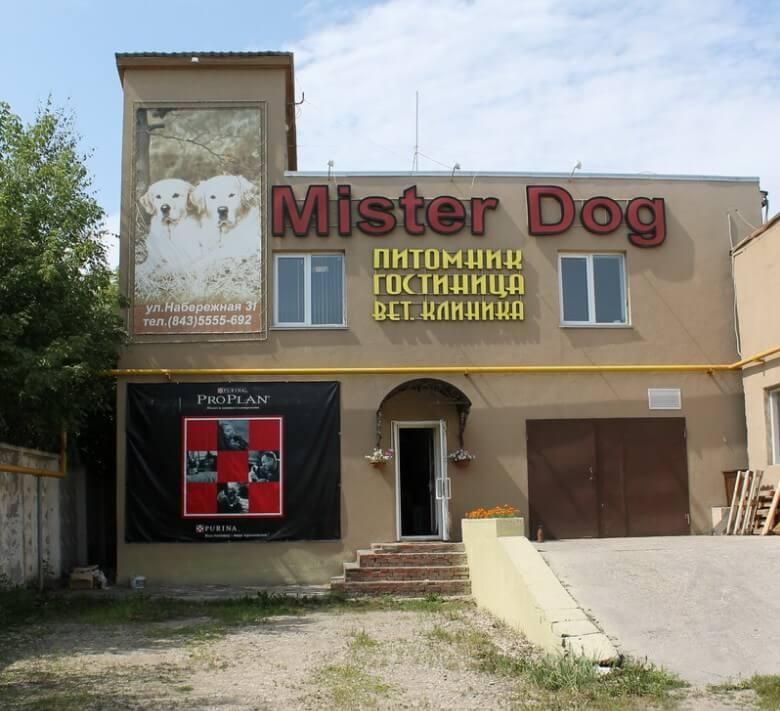 Mister Dog на Набережная ул.,  31 (Зоогостиницы)