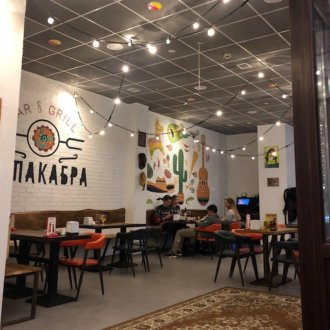 Аргентинский гриль-бар «Чупокабра»