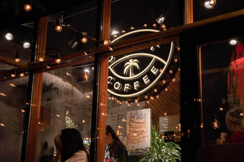 Surf Coffee на Навагинской 9 на Россия,  Краснодарский край,  Сочи (Кафе)