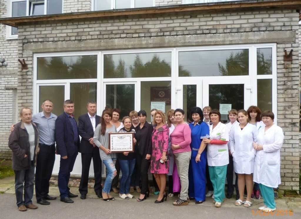 Государственная Ветеринарная клиника г. Приозерск на Выборгская ул.,  31 (Ветклиники)