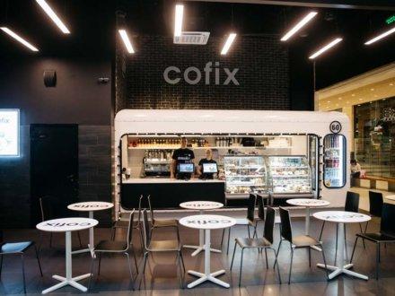 """Кафе """"Cofix"""""""