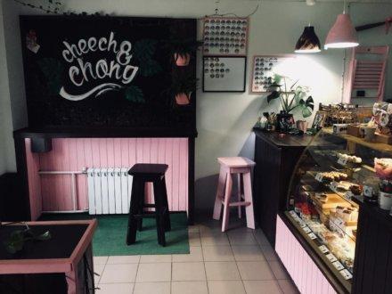 """Кафе """"Cheech & Chong"""""""