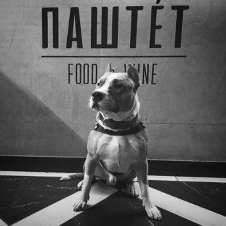 Паштет на Казанская ул.,  46 (Рестораны)