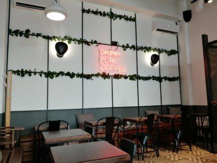 Skuratov coffee roasters на Большая Покровская ул., 2 (Кафе)