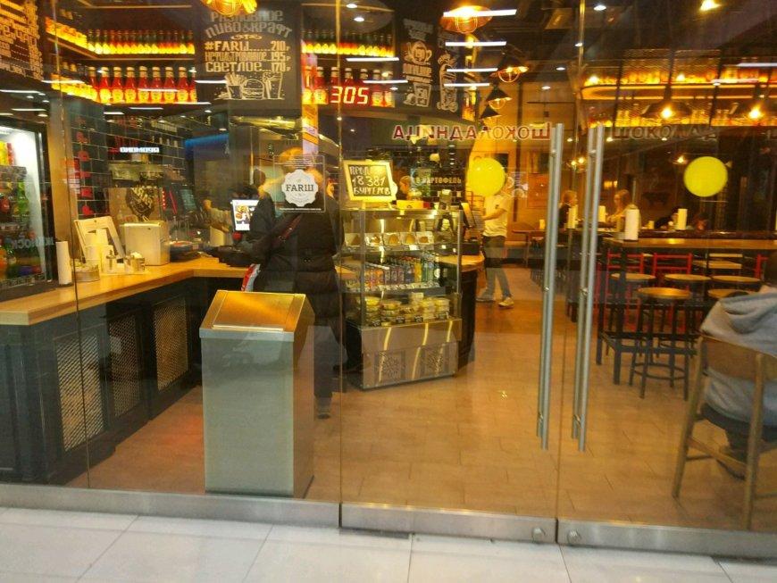 Бургерная #FARШ на Каширское ш., 26 (Кафе)