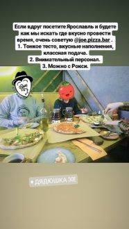 Дядюшка Джо (Joe) на Депутатская ул., 2 (Рестораны)