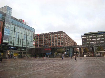 Kamppi Shopping Centre на Urho Kekkosen katu 1, 00100 Helsinki (Магазины)
