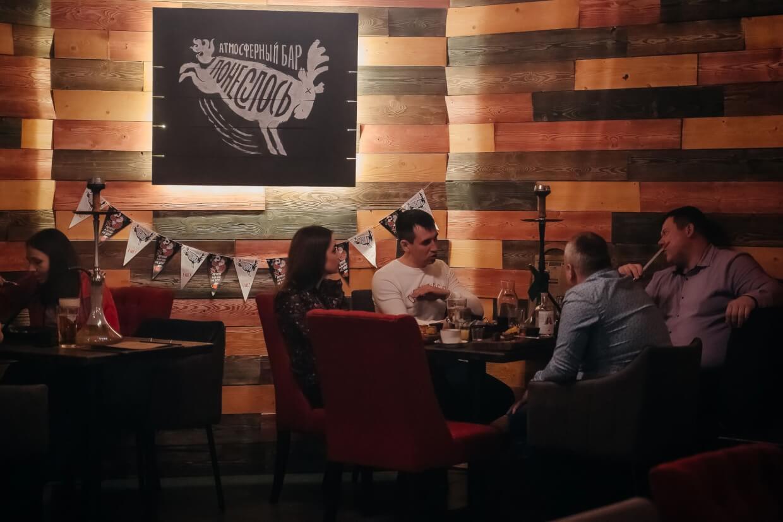 Атмосферный бар Понеслось в Воронеже