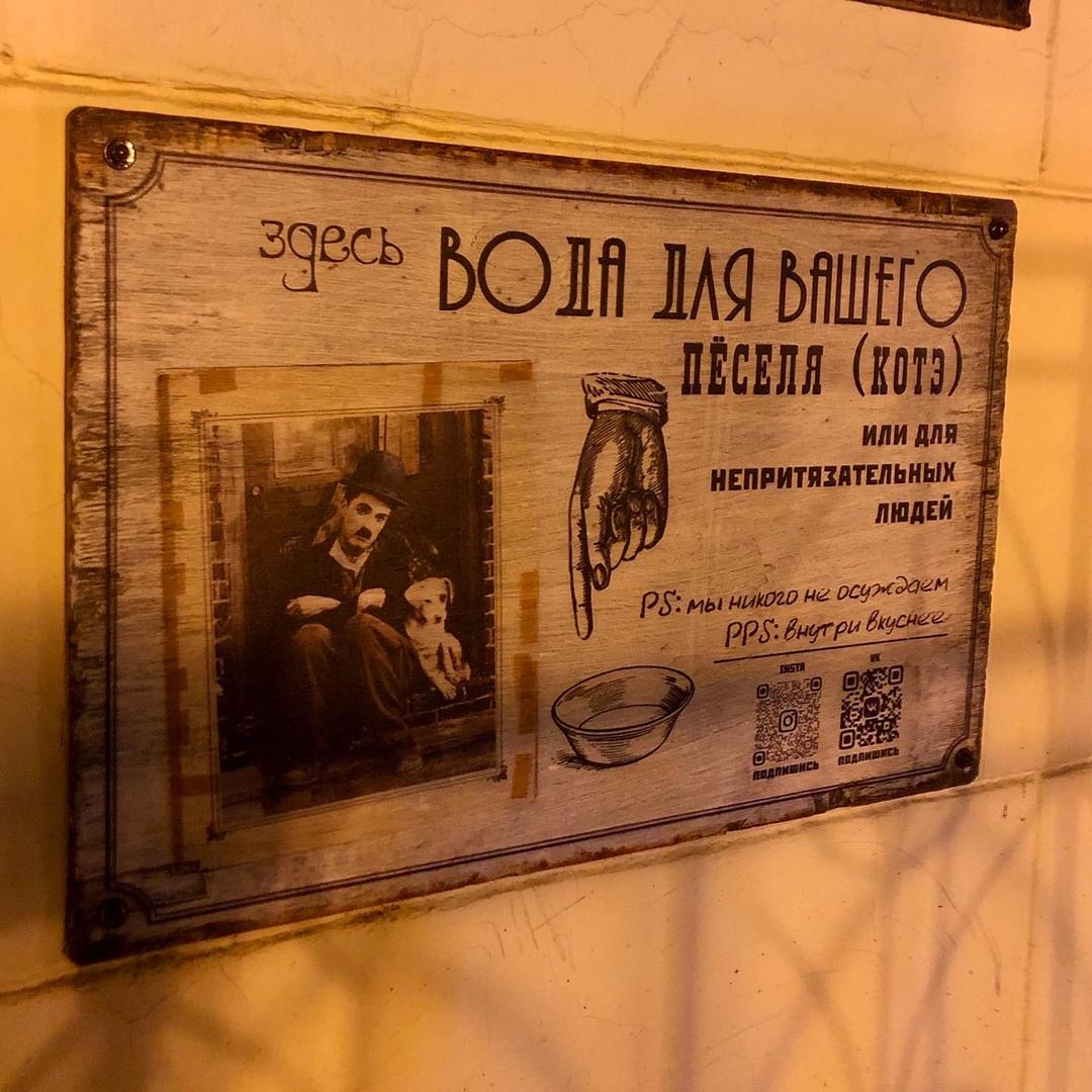 Магазин подарков «Разные вещи» на Ленинградская ул.,  63 (Магазины)