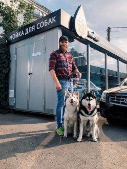 Мойка для собак PetWash