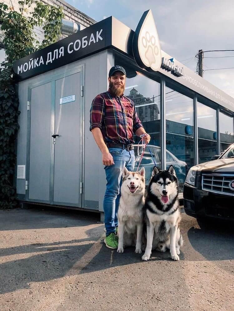 Мойка для собак PetWash на ул. С. Перовской,  1 (Специально для собак)
