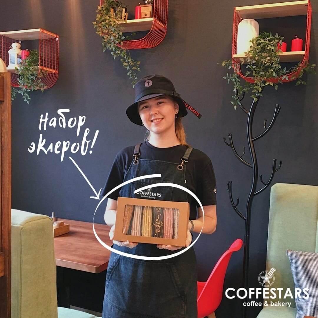Coffestars на ул. Звездова,  39,  Омск (Кафе)