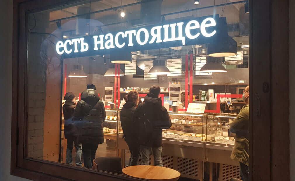 Буше на Московская ул.,  дом 25 (Кафе)