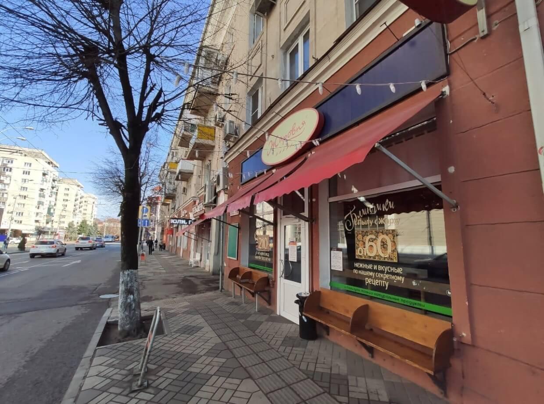 Жаровня на ул. Мира,  40,  Краснодар (Кафе)