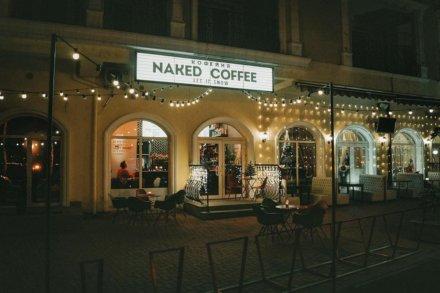 "Кафе ""Naked Coffee"""
