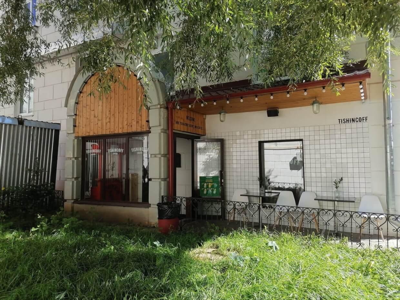 Tishincoff на ул. Текстильщиков,  13А (Кафе)