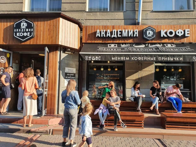 Академия кофе на ул. Ленина,  3,  Новосибирск (Кафе)