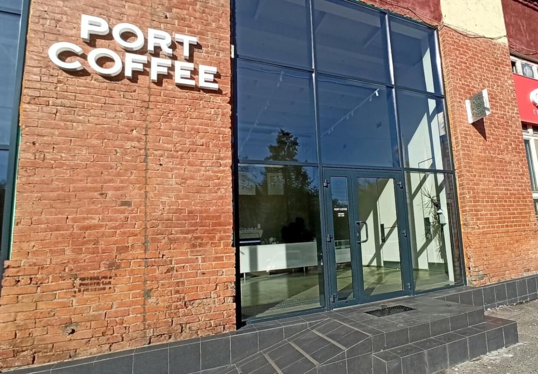 PORT coffee на ул. 50 лет Октября,  11-2,  Кемерово (Кафе)