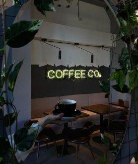 "Кафе ""Coffee Co на Гайдара"""